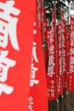 Κόκκινη σημαία σε Asakusa Στοκ Φωτογραφία