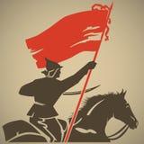 Κόκκινη σημαία Στοκ Φωτογραφίες