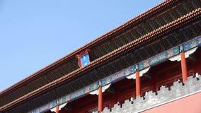 Κόκκινος απαγορευμένος το Πεκίνο τοίχος πόλεων, βασιλική μεσημβρινή πύλη της Κίνας απόθεμα βίντεο