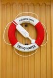 Κόκκινος και άσπρος lifebuoy Στοκ Φωτογραφίες