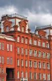 Κόκκινος Οκτώβριος σύνθετος στη Μόσχα στοκ εικόνες