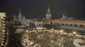 κόκκινος Ρωσία τετραγωνικός χειμώνας της Μόσχας φιλμ μικρού μήκους