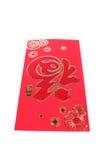 Κόκκινος φάκελος που απομονώνεται στο άσπρο υπόβαθρο για το δώρο Στοκ εικόνες με δικαίωμα ελεύθερης χρήσης