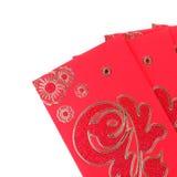 Κόκκινος φάκελος που απομονώνεται στο άσπρο υπόβαθρο για το δώρο Στοκ εικόνα με δικαίωμα ελεύθερης χρήσης