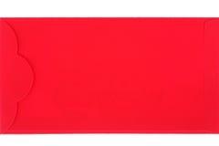 Κόκκινος φάκελος που απομονώνεται στο άσπρο υπόβαθρο για το δώρο Στοκ Εικόνες