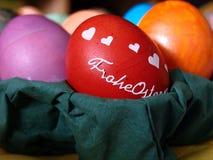 κόκκινο αυγών Πάσχας στοκ εικόνες με δικαίωμα ελεύθερης χρήσης