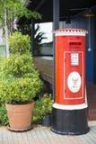 Κόκκινο εκλεκτής ποιότητας ταϊλανδικό ταχυδρομικό κουτί Στοκ εικόνα με δικαίωμα ελεύθερης χρήσης