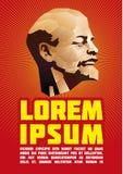 Κόκκινο ιπτάμενο Λένιν Στοκ φωτογραφίες με δικαίωμα ελεύθερης χρήσης