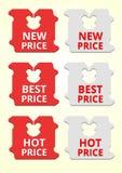 Κόκκινο και λευκό χρώματος συνδετήρων ψωμιού τιμών διανυσματική απεικόνιση