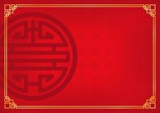 Κόκκινο κινεζικό αφηρημένο υπόβαθρο κύκλων με τη λέξη μακροζωίας ` ` Στοκ Εικόνες