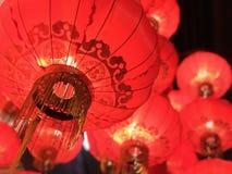 Κόκκινο κινεζικό νέο έτος φαναριών φαναριών κόκκινο Στοκ Εικόνα