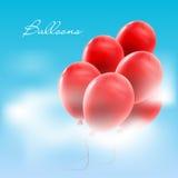 Κόκκινο μπαλόνι Στοκ Φωτογραφίες