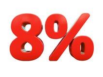 Κόκκινο σημάδι τοις εκατό που απομονώνεται Στοκ φωτογραφία με δικαίωμα ελεύθερης χρήσης