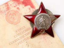 κόκκινο σοβιετικό αστέρι Στοκ Εικόνες