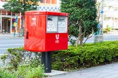Κόκκινο ταχυδρομικό κουτί στην Ιαπωνία Στοκ εικόνα με δικαίωμα ελεύθερης χρήσης