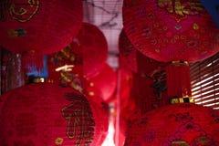 Κόκκινο φανάρι Στοκ Φωτογραφίες