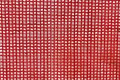 Κόκκινο ύφασμα πλέγματος, κινηματογράφηση σε πρώτο πλάνο, υπόβαθρο, σύσταση στοκ φωτογραφία με δικαίωμα ελεύθερης χρήσης