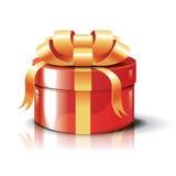 Κόκκινο δώρο πολυτέλειας στο άσπρο υπόβαθρο Ελεύθερη απεικόνιση δικαιώματος