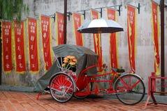 Κόκκινο trishaw Στοκ εικόνα με δικαίωμα ελεύθερης χρήσης