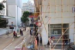 Κόλπος υπερυψωμένων μονοπατιών, Χογκ Κογκ στο 2017 στοκ φωτογραφίες