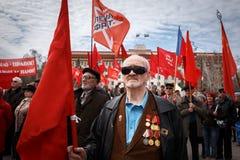 Κόμμα κομμουνιστών στην ημέρα α Μάιος στοκ φωτογραφίες