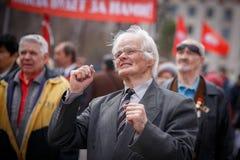Κόμμα κομμουνιστών στην ημέρα α Μάιος στοκ εικόνα με δικαίωμα ελεύθερης χρήσης
