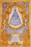 Κόρδοβα - το κεραμικό κεραμωμένο Madonna (Nuestra Senora del Socorro) Στοκ φωτογραφία με δικαίωμα ελεύθερης χρήσης