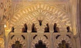 Κόρδοβα - το mudejar μέρος του καθεδρικού ναού με τα archs Capilla de Villaviciosa Στοκ Φωτογραφία