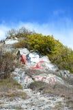 Κόσμημα της Ρωσίας Pyatigorsk- Στοκ φωτογραφίες με δικαίωμα ελεύθερης χρήσης