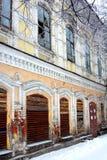 Κόσμος Τουρισμός Η αρχαία εμπορική πόλη Minusinsk Σιβηρία εγκαταλειμμένα τούβλα που χτίζουν το επίγειο μέρος απορριμάτων παλαιό Στοκ Φωτογραφία
