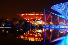 κόσμος EXPO Σαγγάη του 2010 Στοκ φωτογραφία με δικαίωμα ελεύθερης χρήσης