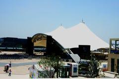 κόσμος EXPO Σαγγάη του 2010 Στοκ Φωτογραφίες
