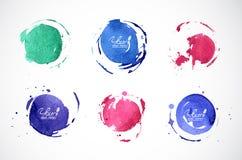 Κύκλοι Watercolor Στοκ Εικόνες