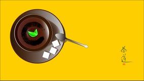 Κύκλος και τσάι της Zen Στοκ εικόνα με δικαίωμα ελεύθερης χρήσης