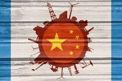 Κύκλος με τις σχετικές σκιαγραφίες βιομηχανίας διαθέσιμο διάνυσμα ύφους γυαλιού σημαιών της Κίνας Στοκ Φωτογραφία