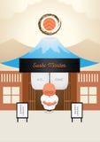 Κύρια ιαπωνική υποδοχή σουσιών Στοκ Εικόνες