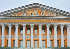 Κύρια πρόσοψη Rumyantsev& x27 μέγαρο του s σε Άγιο Πετρούπολη, Ρωσία στοκ εικόνα