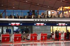 Κύριος διεθνής έλεγχος αερολιμένων του Πεκίνου στους μετρητές Στοκ Φωτογραφίες