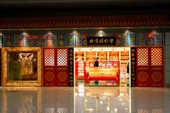Κύριος διεθνής αερολιμένας του Πεκίνου που ψωνίζει για τα κινεζικά αγαθά Στοκ Φωτογραφίες