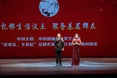 Κύριος του τελετή-κινεζικού συγκροτήματος τέχνης βραβείων ανθών δαμάσκηνων Στοκ Εικόνες