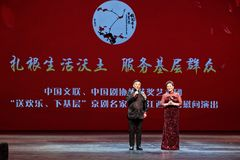 Κύριος του τελετή-κινεζικού συγκροτήματος τέχνης βραβείων ανθών δαμάσκηνων Στοκ Φωτογραφίες