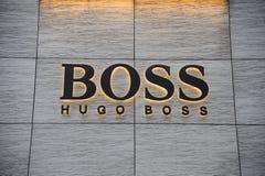 Κύριο εμπορικό σήμα του Hugo Στοκ φωτογραφίες με δικαίωμα ελεύθερης χρήσης