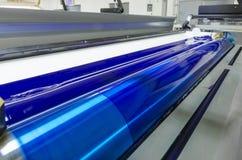 Κύλινδροι Τύπου εκτύπωσης μηχανών τυπωμένων υλών Στοκ εικόνα με δικαίωμα ελεύθερης χρήσης
