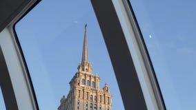 Κώνος του κτηρίου μέσω της παραφωτίδας Στοκ φωτογραφία με δικαίωμα ελεύθερης χρήσης