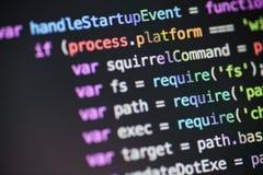 Κώδικας κόμβων JS Javascript στοκ φωτογραφίες