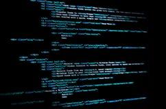 Κώδικας προγράμματος στοκ εικόνα με δικαίωμα ελεύθερης χρήσης