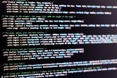 κώδικας Στοκ φωτογραφία με δικαίωμα ελεύθερης χρήσης