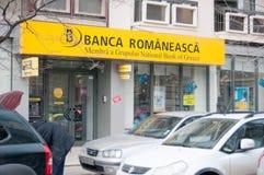 Κλάδος της Banca Romaneasca Στοκ Φωτογραφίες