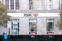 Κλάδος της HSBC Queensway Στοκ εικόνες με δικαίωμα ελεύθερης χρήσης
