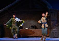 """Κλήση για τη """"Taking τίγρη Montain οπερών διάσωση-Πεκίνο από Strategy† Στοκ φωτογραφία με δικαίωμα ελεύθερης χρήσης"""